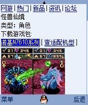 game-9.jpeg