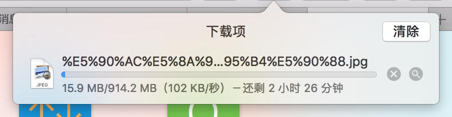 0216-下载的百度云文件有可能会断开.png