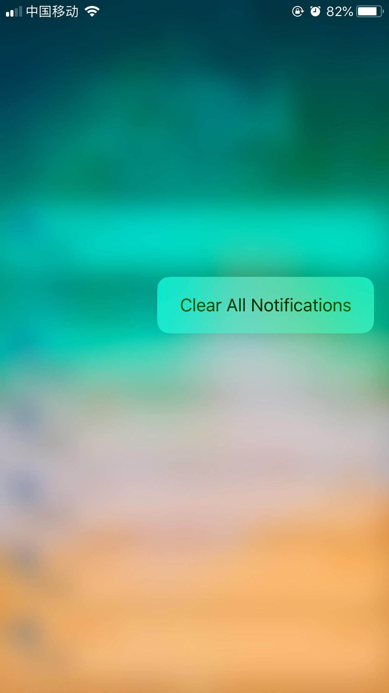 20180526-iOS-Clear-All-Push-notification.jpeg