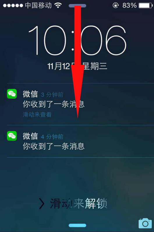 20180526-iOS-Push-notification-Pull.png