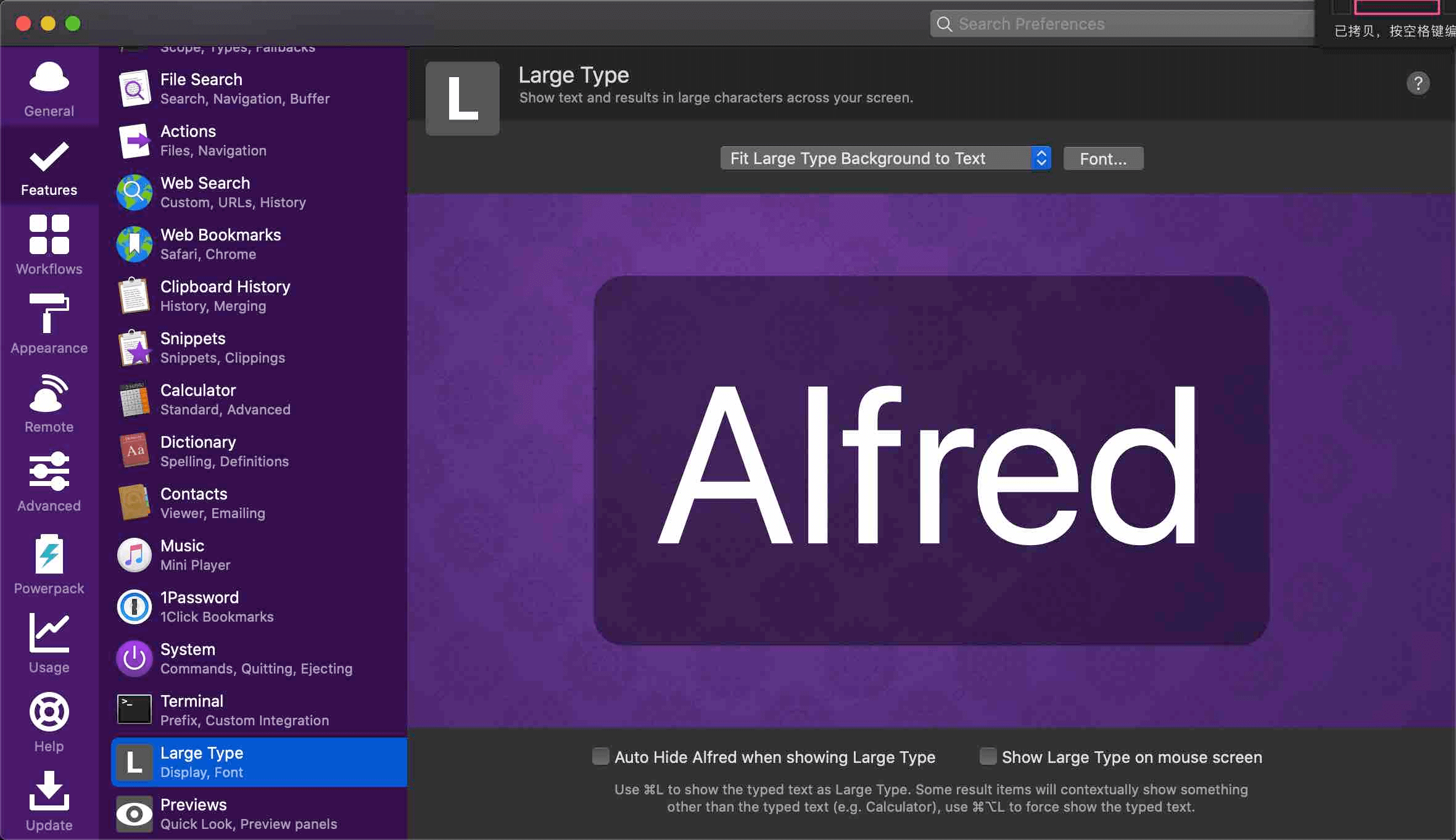 Alfred-Features-Large-Type.png