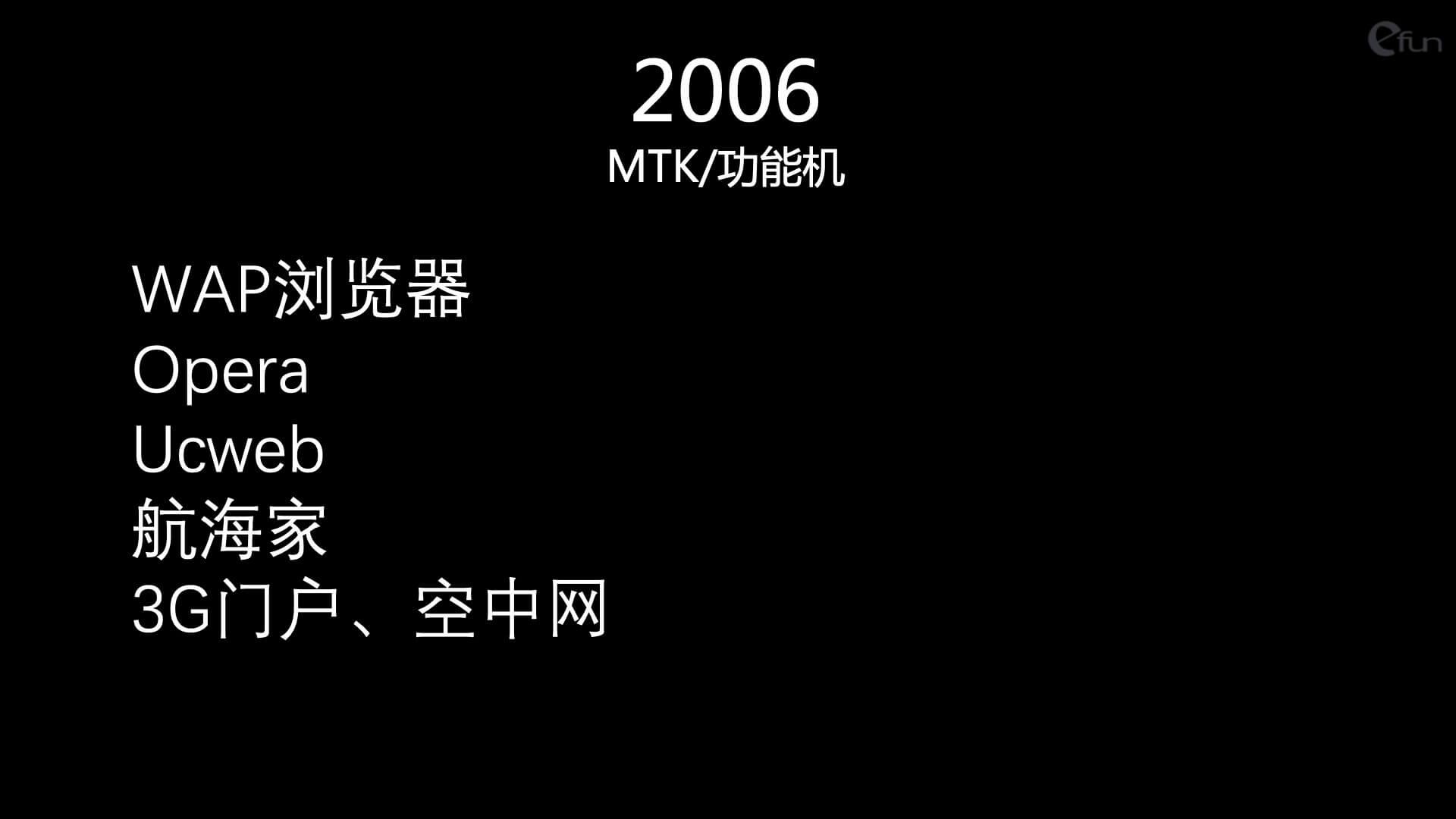 cross-platform-041.jpg
