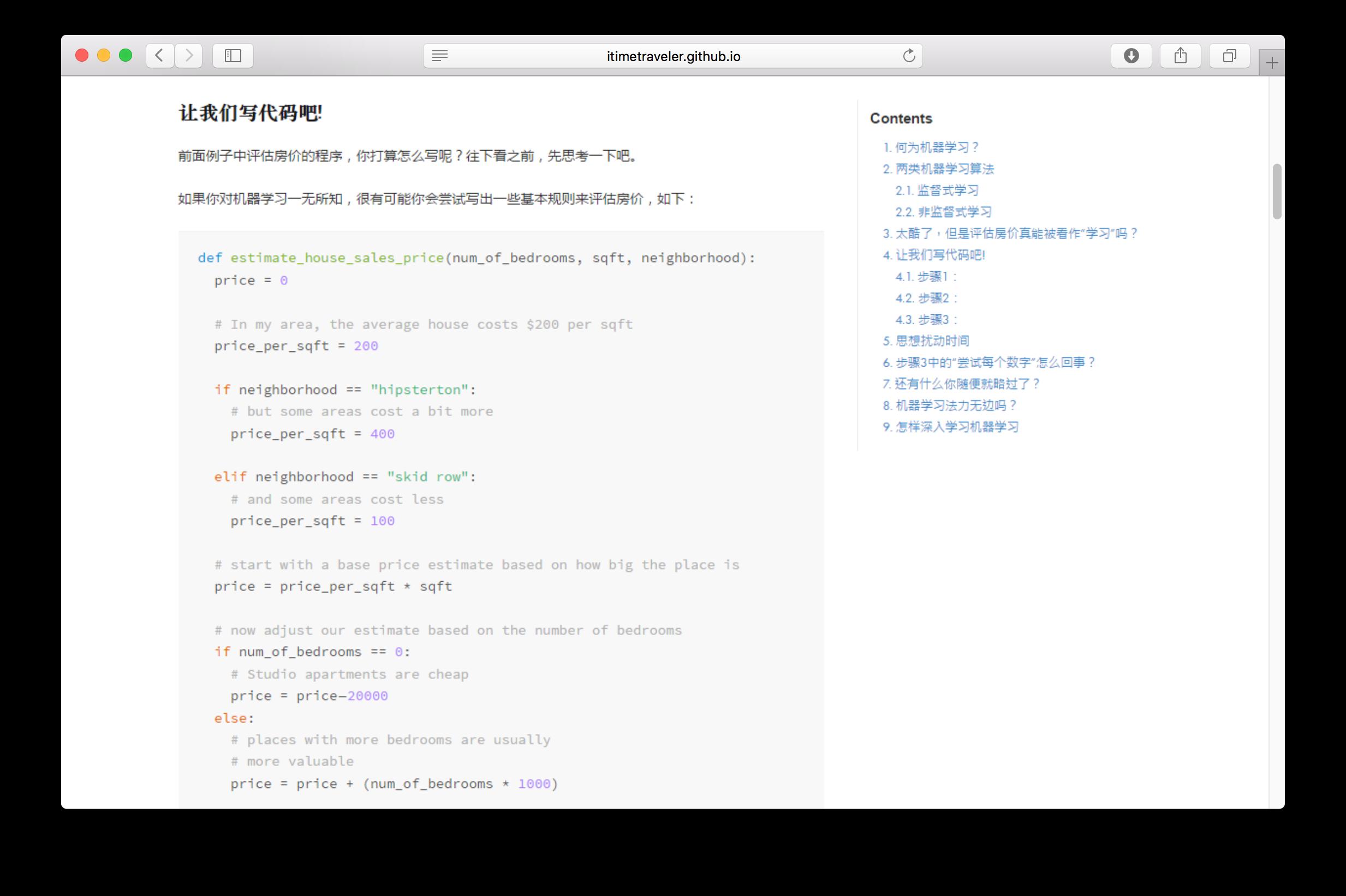 code default theme Preview