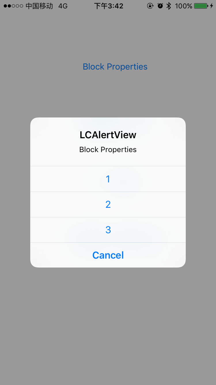 LCAlertView