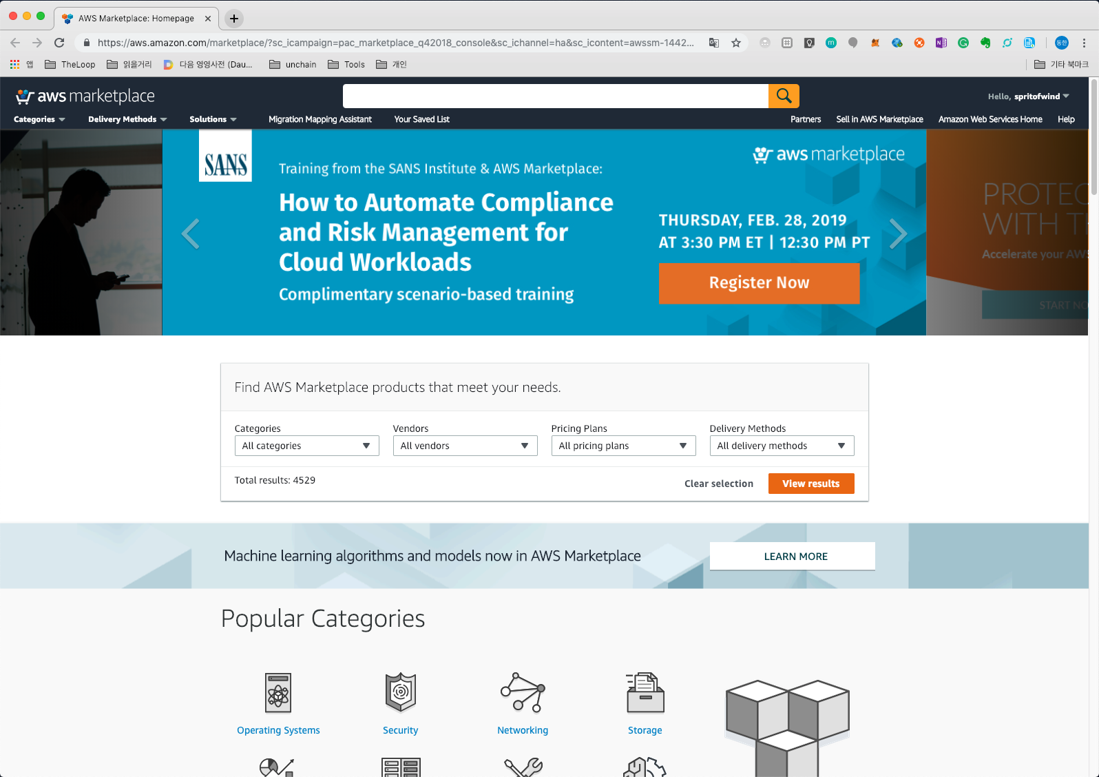 Create own blockchain network from AWS marketplace
