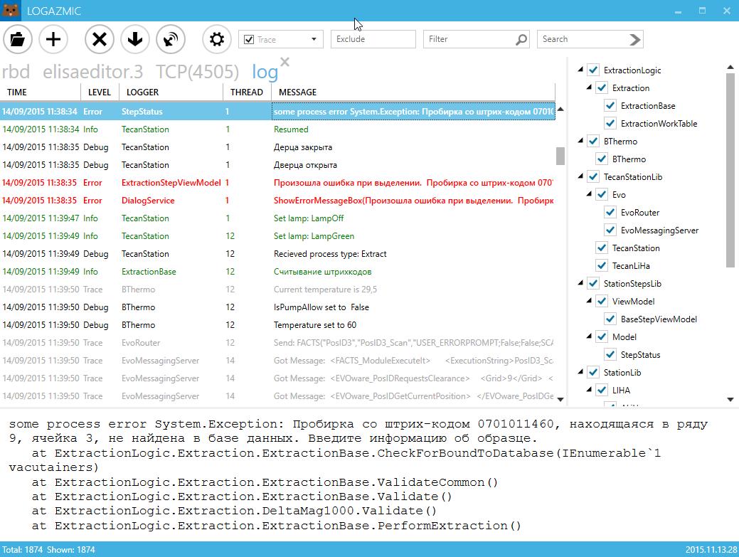 GitHub - ihtfw/Logazmic: Windows log viewer for log4j