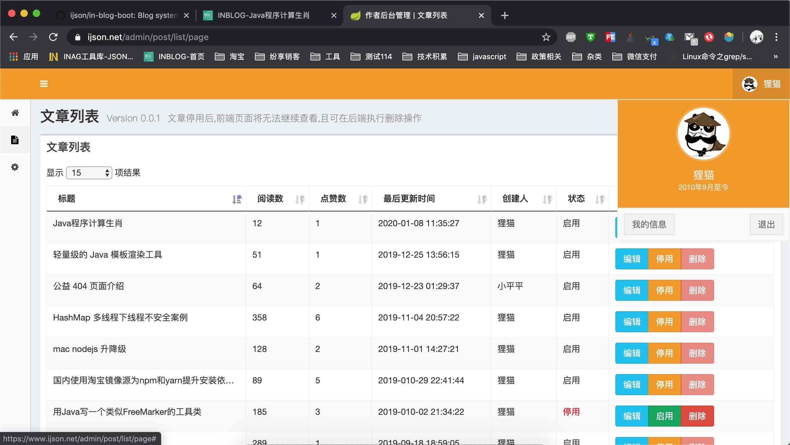 Article List_Background User Details
