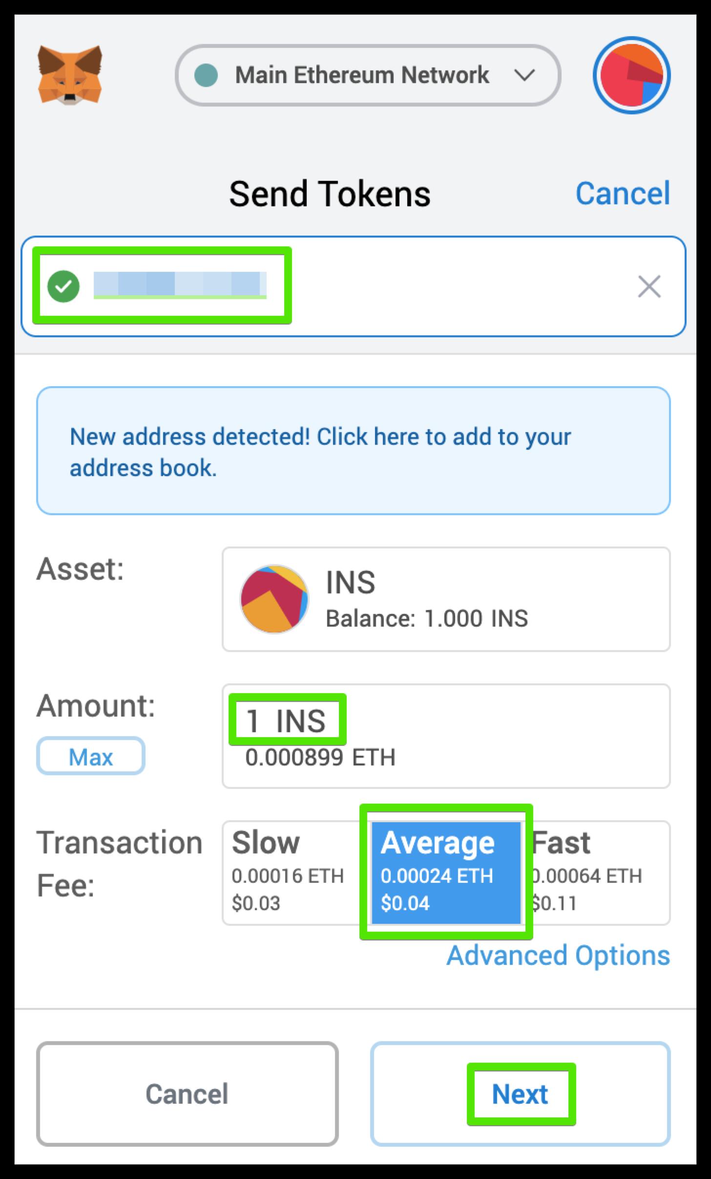 https://github.com/insolar/doc-pics/raw/master/mig-test/ins-transfer-details.png