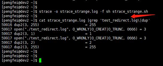 追踪奇葩操作方式对文件的调用