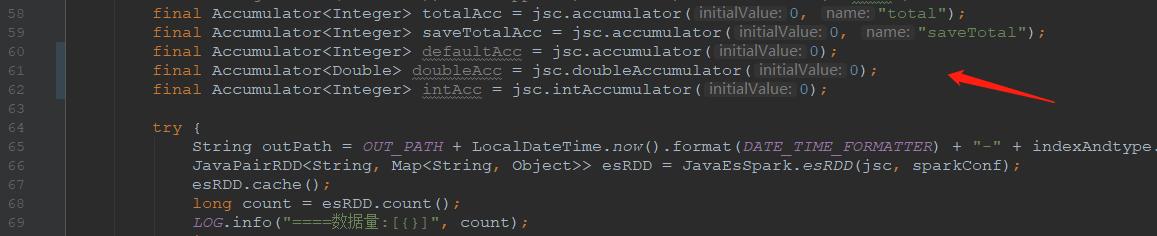 创建累加器代码片段