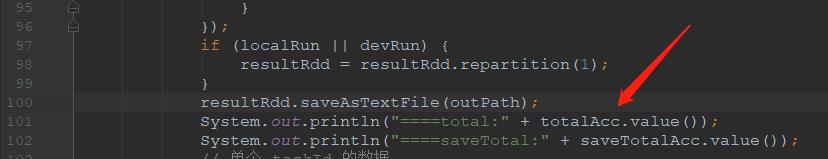 累加器取值代码片段