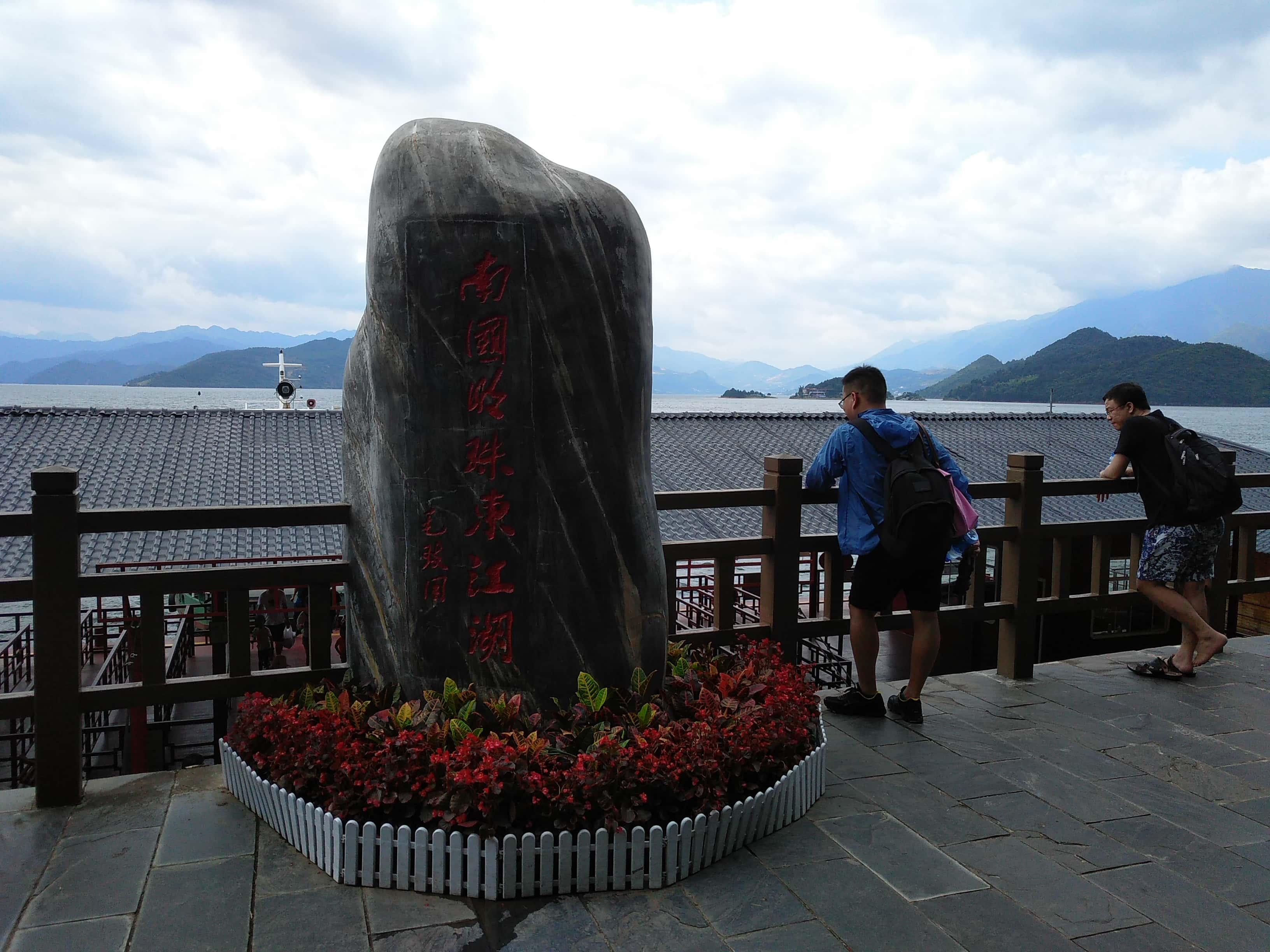 南国明珠东江湖