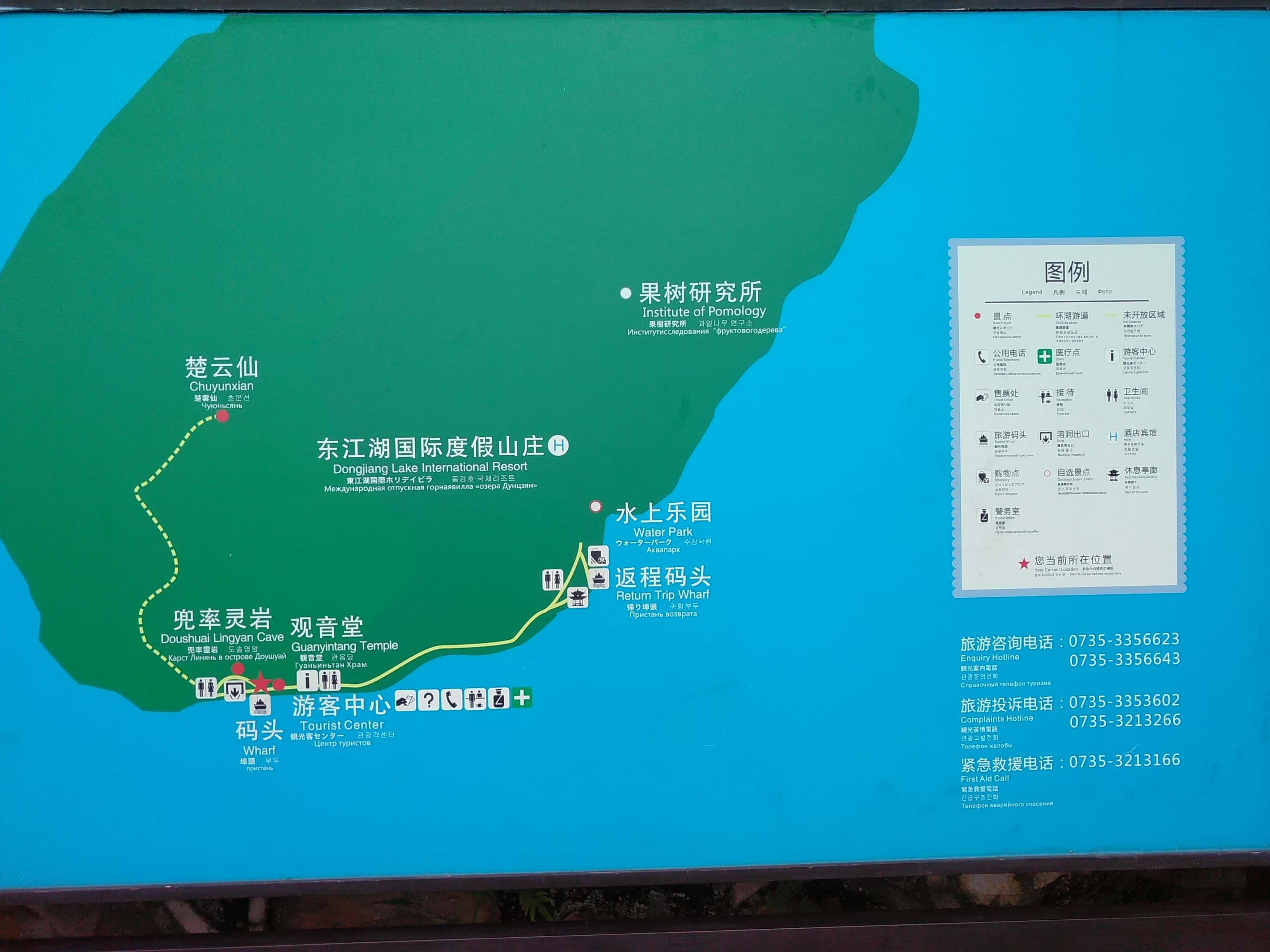兜率岛地图指引