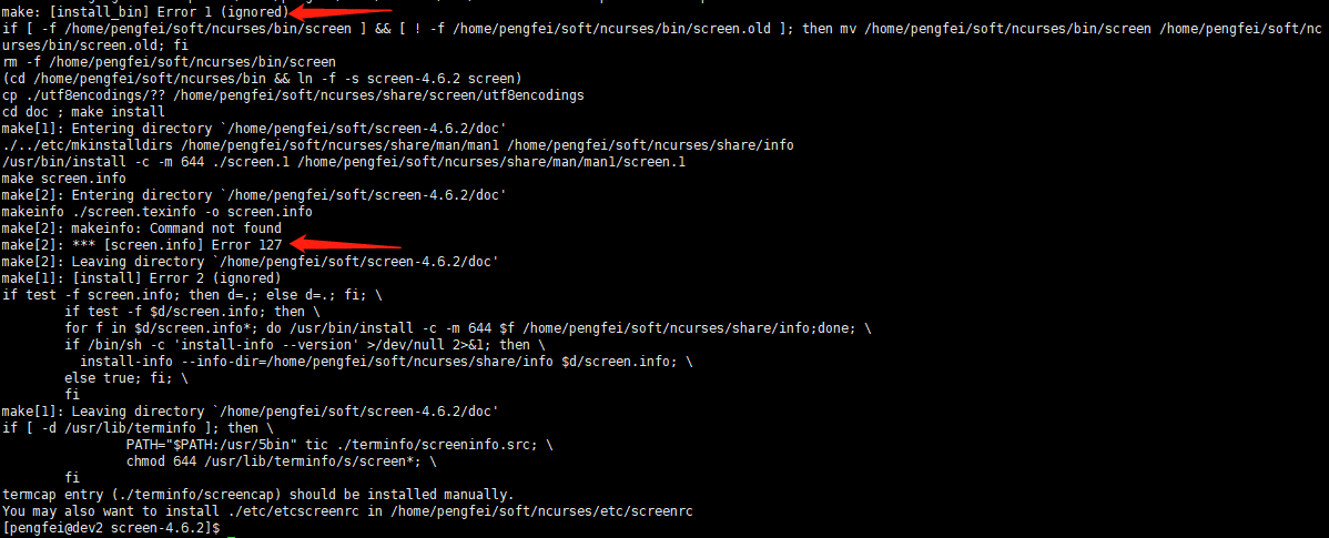 screen 安装过程报错