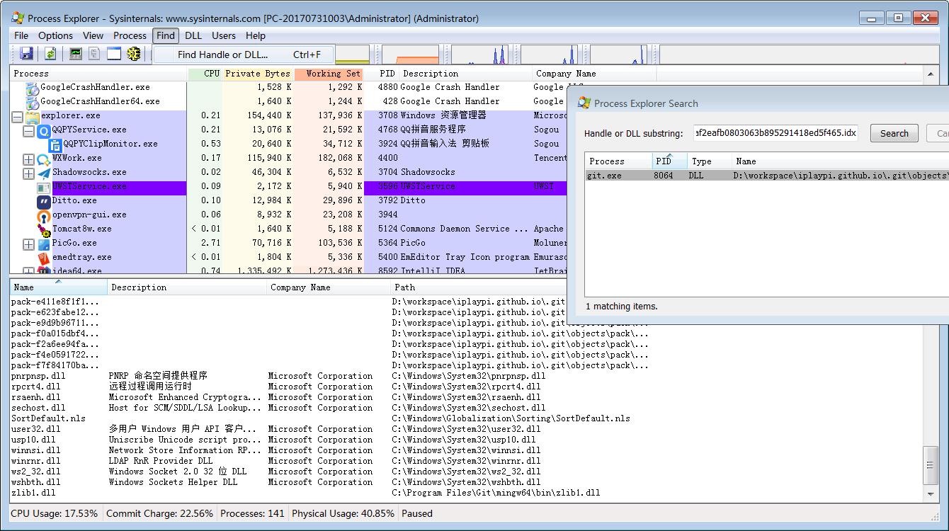 使用 Process Explorer 查看文件占用情况