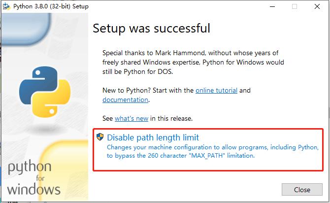 Python 路径限制