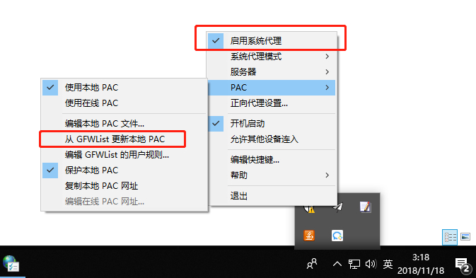 使用Vultr 搭建Shadowsocks(VPS 搭建SS) | 虾丸派