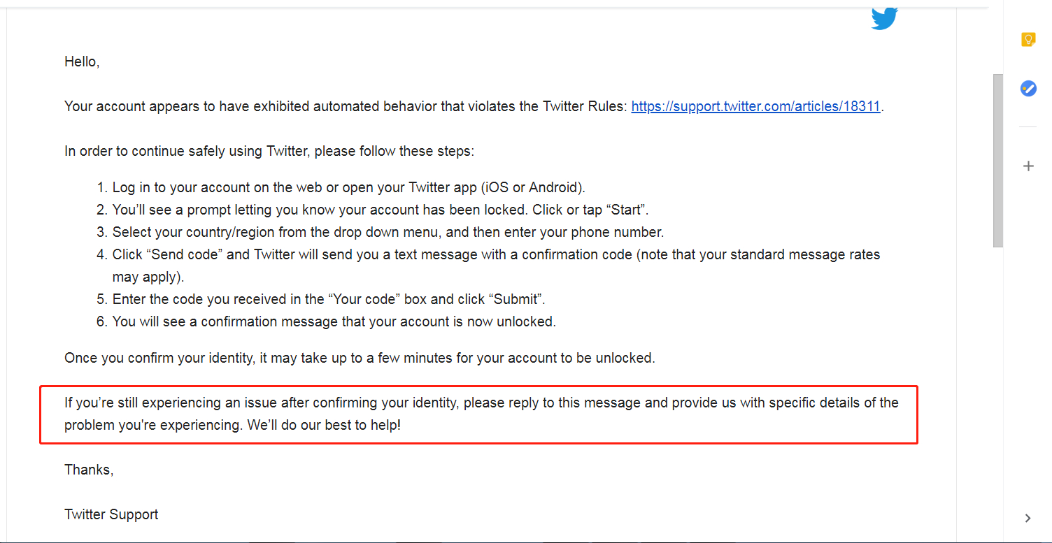Twitter 技术支持邮件