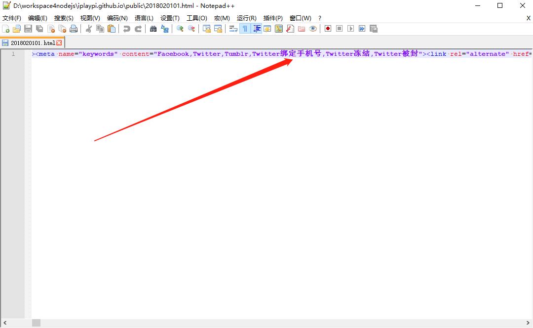 html 文件内容合并为一行