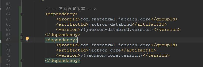 jackson 配置