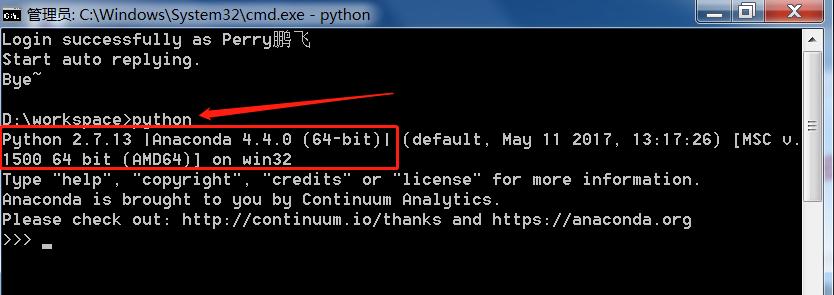 验证 Python