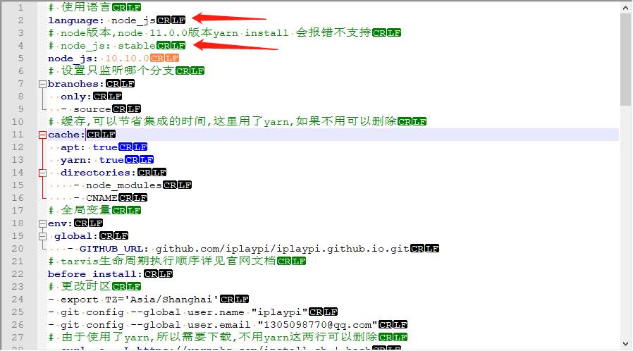 node_js 的配置