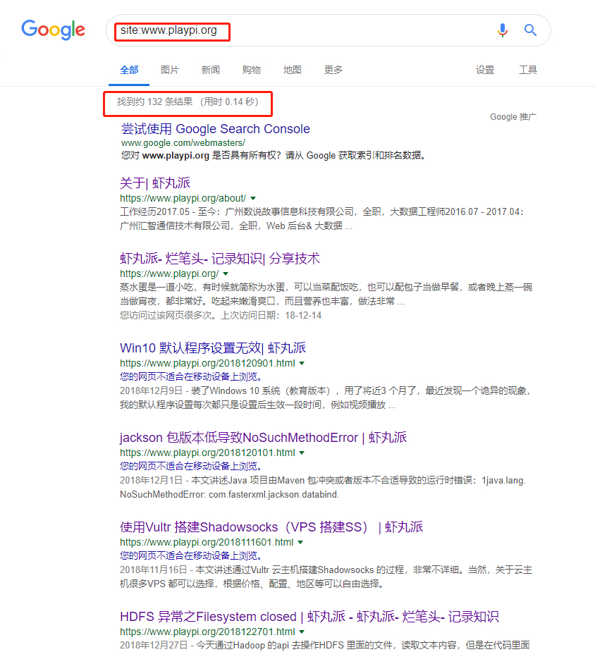 谷歌搜索结果