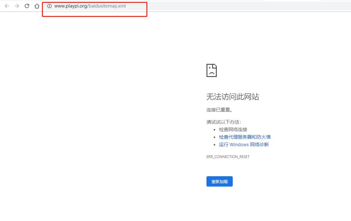 浏览器打不开链接的情况
