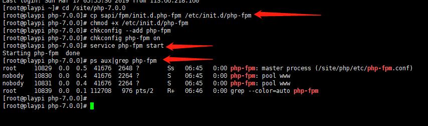 使用 service 操作 PHP-FPM