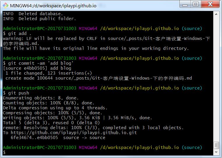 add 命令输出中文