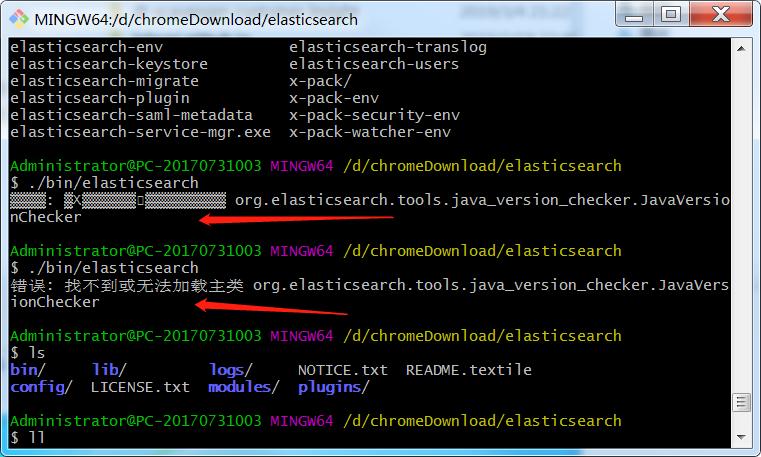 elasticsearch 命令乱码