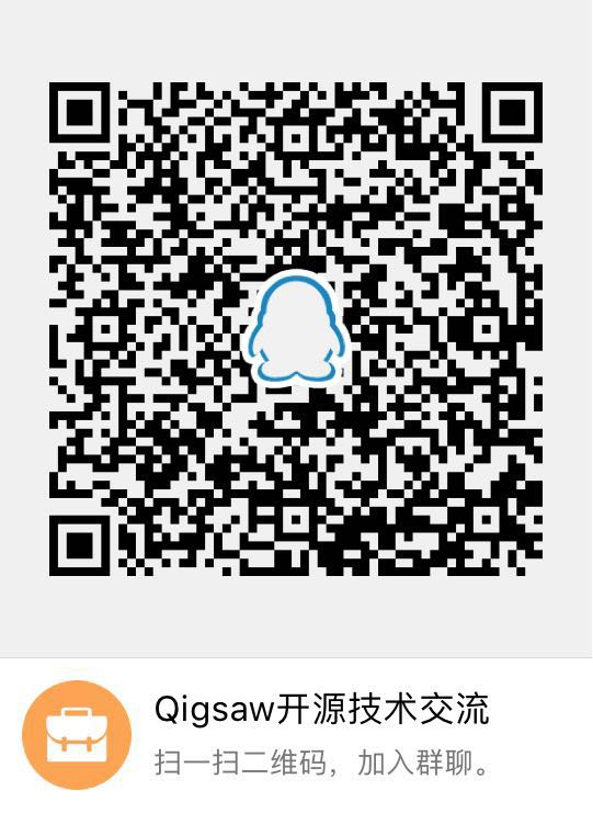 qigsaw_qq_group_chat