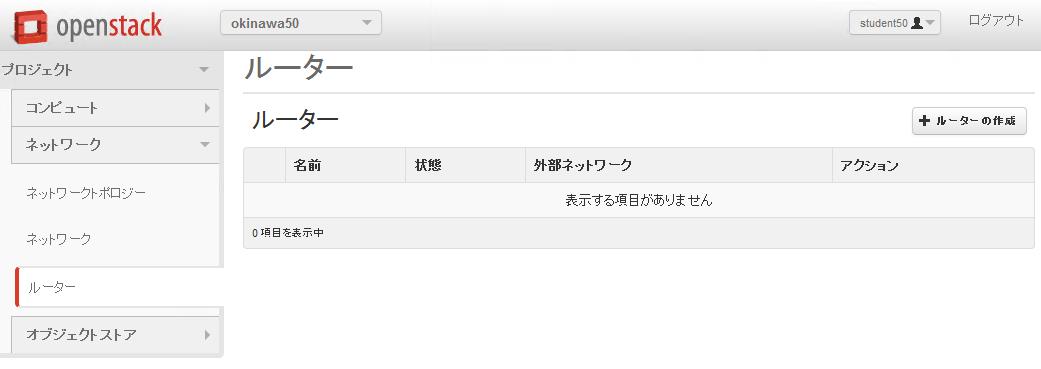 https://raw.githubusercontent.com/irixjp/irixjp.github.io/master/20141212_okinawa/_assets/03_router_01.png