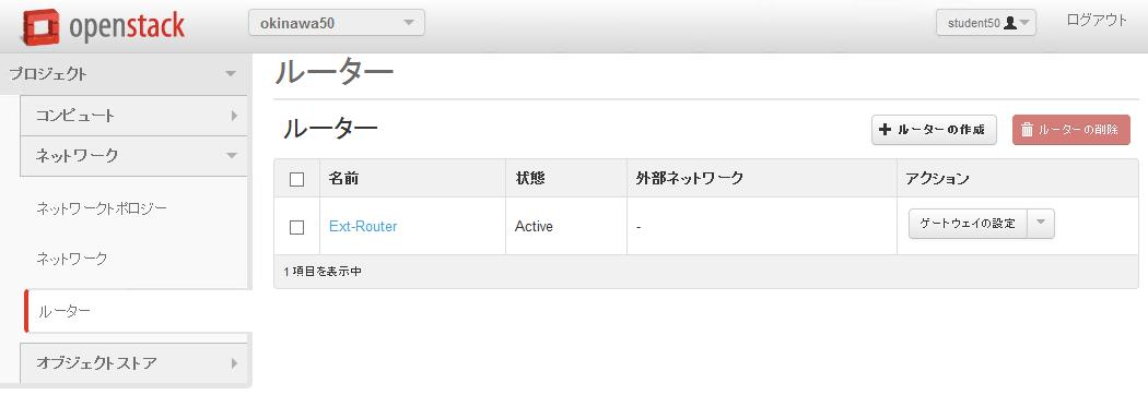 https://raw.githubusercontent.com/irixjp/irixjp.github.io/master/20141212_okinawa/_assets/03_router_03.png