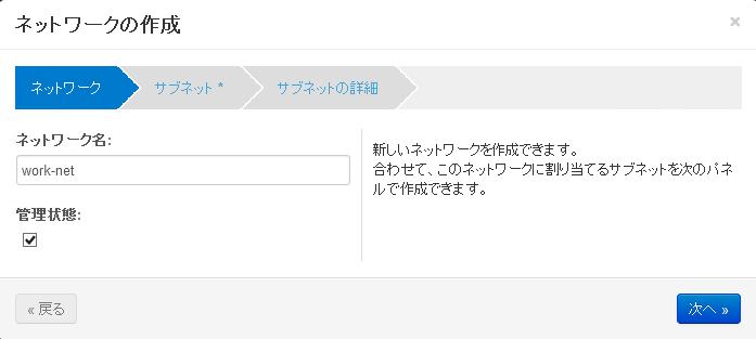 https://raw.githubusercontent.com/irixjp/irixjp.github.io/master/20141212_okinawa/_assets/04_network_02.png