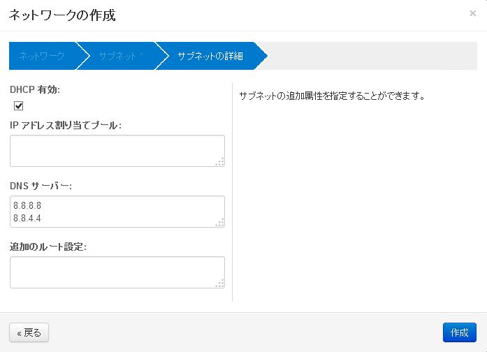 https://raw.githubusercontent.com/irixjp/irixjp.github.io/master/20141212_okinawa/_assets/04_network_04.png