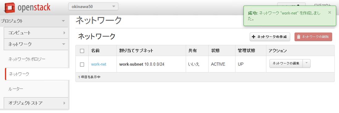 https://raw.githubusercontent.com/irixjp/irixjp.github.io/master/20141212_okinawa/_assets/04_network_05.png