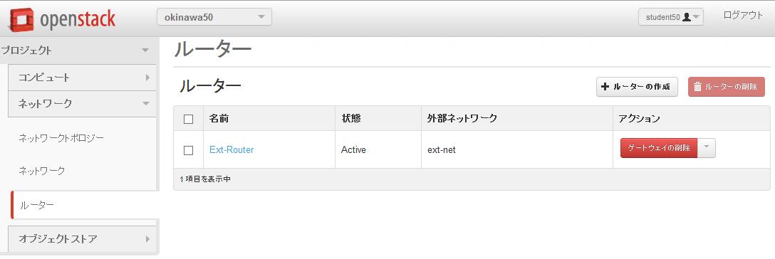 https://raw.githubusercontent.com/irixjp/irixjp.github.io/master/20141212_okinawa/_assets/04_network_06.png