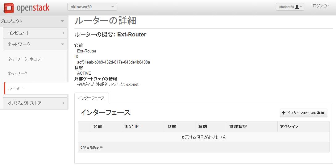 https://raw.githubusercontent.com/irixjp/irixjp.github.io/master/20141212_okinawa/_assets/04_network_07.png