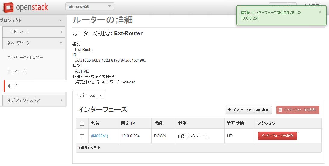 https://raw.githubusercontent.com/irixjp/irixjp.github.io/master/20141212_okinawa/_assets/04_network_09.png