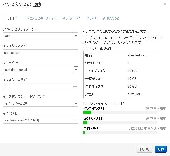 https://raw.githubusercontent.com/irixjp/irixjp.github.io/master/20141212_okinawa/_assets/07_instance_02.png