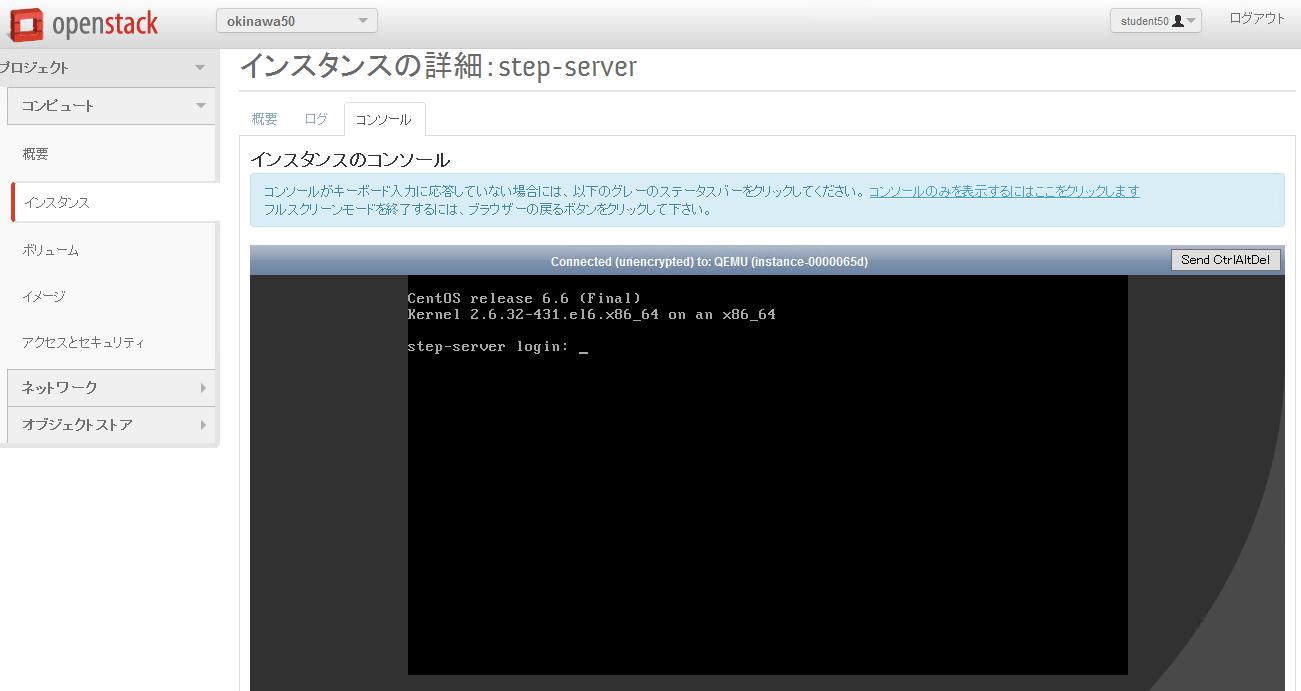 https://raw.githubusercontent.com/irixjp/irixjp.github.io/master/20141212_okinawa/_assets/07_instance_07.png
