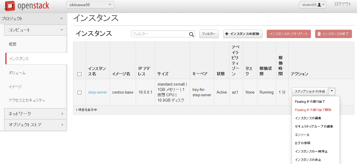 https://raw.githubusercontent.com/irixjp/irixjp.github.io/master/20141212_okinawa/_assets/08_floating_01.png