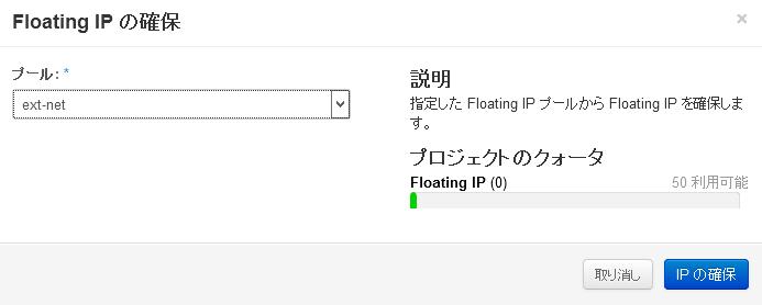 https://raw.githubusercontent.com/irixjp/irixjp.github.io/master/20141212_okinawa/_assets/08_floating_03.png