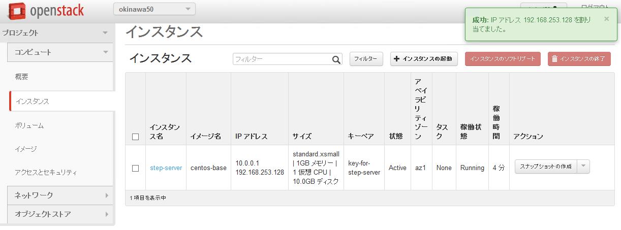 https://raw.githubusercontent.com/irixjp/irixjp.github.io/master/20141212_okinawa/_assets/08_floating_05.png