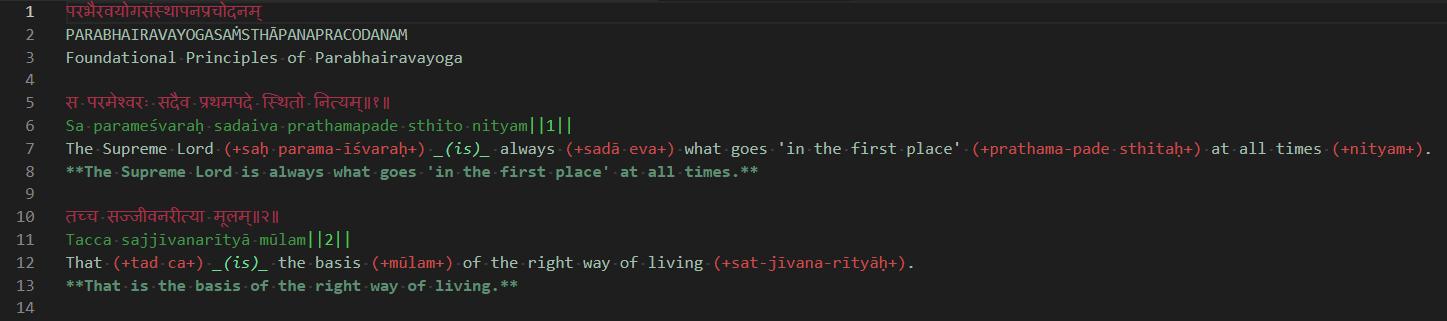 Pby syntax highlight screenshot