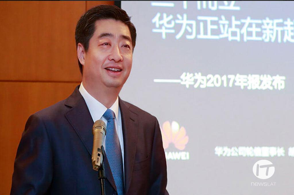 Huawei presentó un crecimiento sólido en el 2017