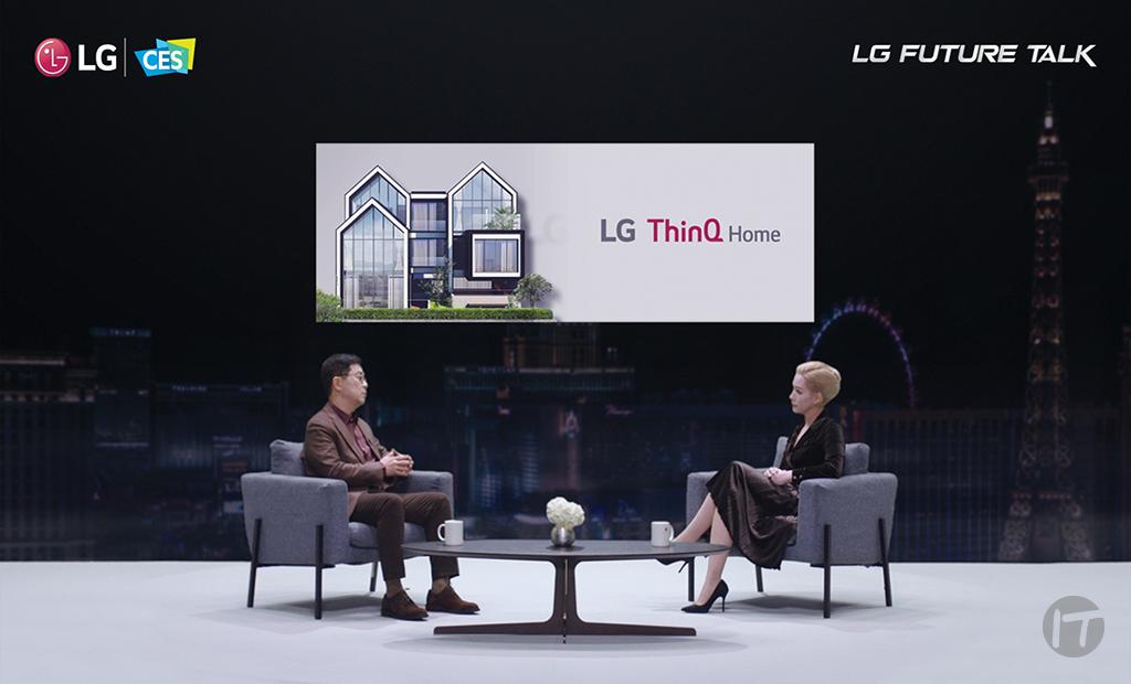LG Future Talk: Líderes tecnológicos discuten sobre el valor de la innovación abierta en una nueva era