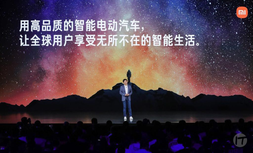 Xiaomi incursiona en el mercado de vehículos eléctricos y teléfonos plegables con un cambio en su identidad de marca
