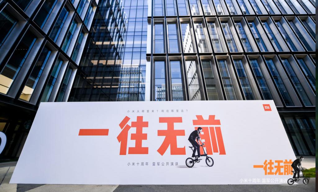 Xiaomi obtuvo un sólido crecimiento de ingresos y beneficios en 2020